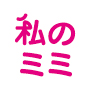 logo_wm.jpg